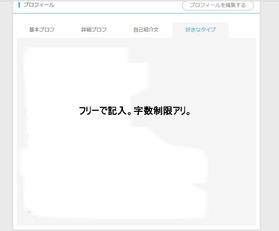 編集_ラブサ7_result