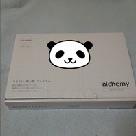 アルケミー2