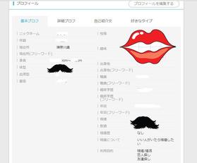 編集_ラブサ4_result
