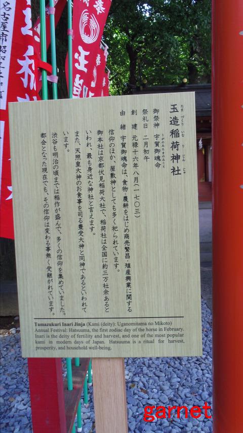 編集_IMGP1325