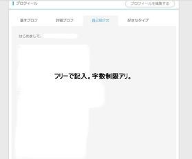 編集_ラブサ6_result