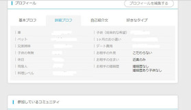 編集_ラブサ5_result