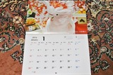 カレンダー発売1a