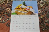 カレンダー発売2e