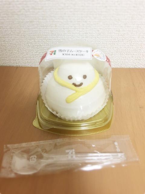 雪の子ムースケーキ!
