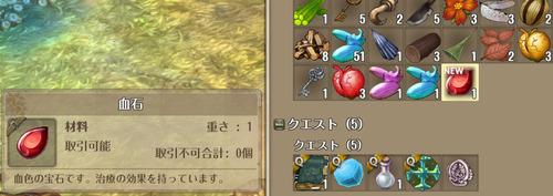 screenshot_20160909_00004