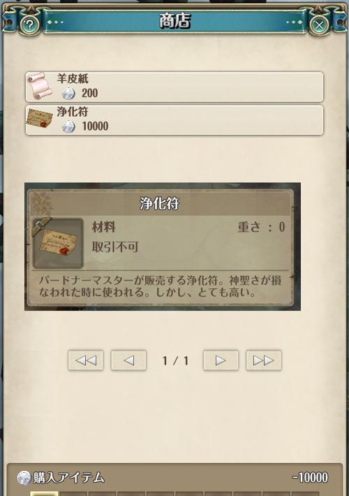 screenshot_20160906_00005