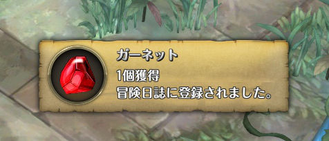 screenshot_20160917_00035