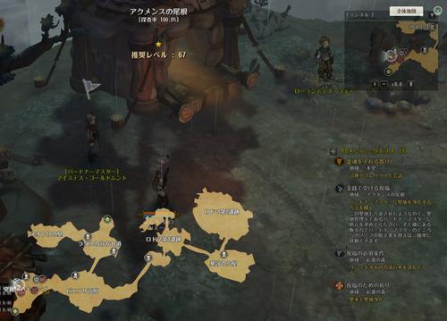 screenshot_20160906_00003