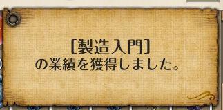 screenshot_20160917_00040