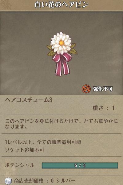 screenshot_20160831_00002