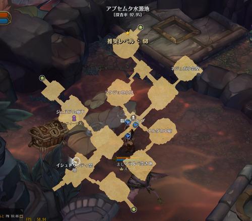 screenshot_20160908_00003