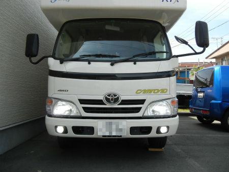DSCN4044