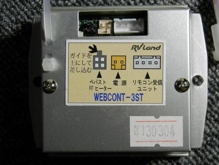 DSCN5017