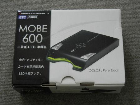 DSCN5054