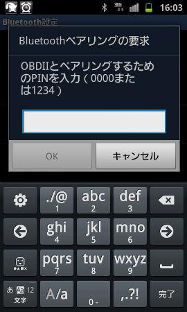 SC20130116-160351