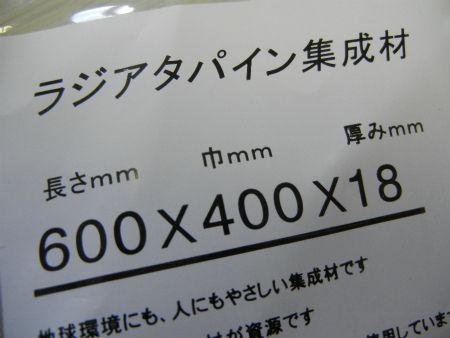 DSCN3630
