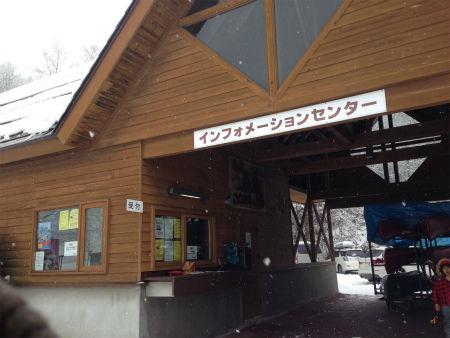 写真 2014-01-26 9 14 36