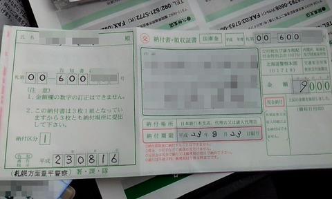 2011_08_17_09_47_48