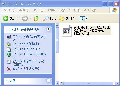 2011y04m29d_133453951
