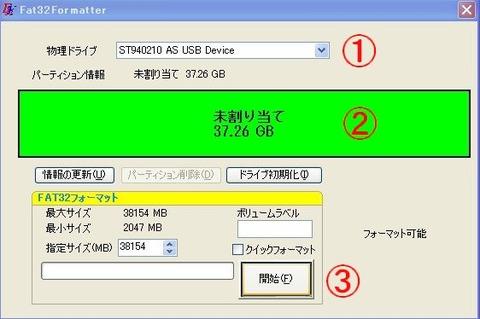 2011y03m02d_000240654
