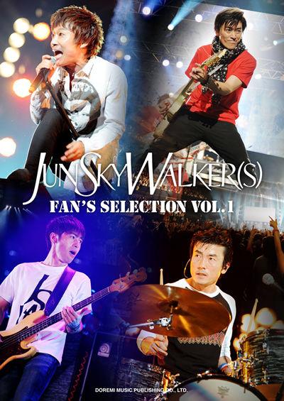 J(S)W_VOL1