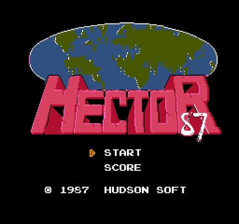 ヘクター'87 title