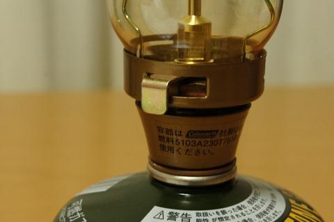 DSC01159-2