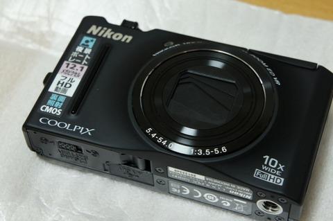 S8100 nikon