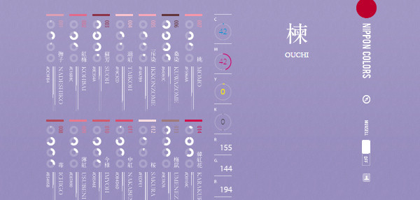 NIPPON-COLORS---日本の伝統色
