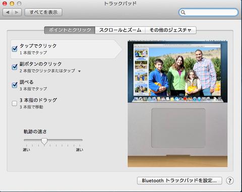 http://livedoor.blogimg.jp/kururun1/imgs/7/3/7320f730-s.png