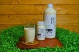 ノースプレイン有機牛乳