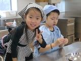 0202豆菓子4