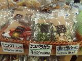 ミニトマト・アスパラ・漬け物セット