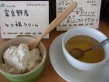 2011_0302空手0045