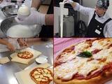 ノースプレインファーム チーズ&ピザ