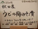 ブログ画像 004