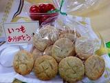 父の日スマイルクッキー