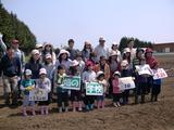 0520畑の学校3