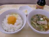 たまごかけごはん定食(hp)