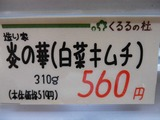 CIMG0035