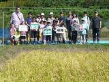 0923畑の学校