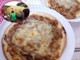 照り焼きチキンのピザを作ろう