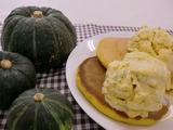 かぼちゃを使ってアイスとパンケーキを作ろう