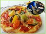 かまピザ (1)