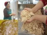 手作り味噌を作ってみよう
