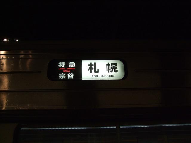 DSCF3683