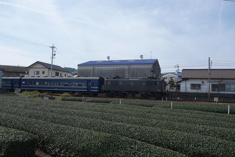 DSC02992