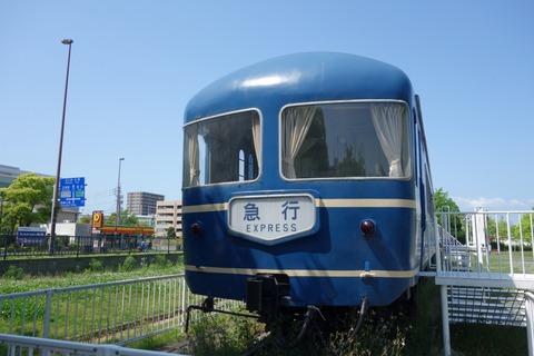 DSC08629