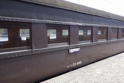 DSC03079